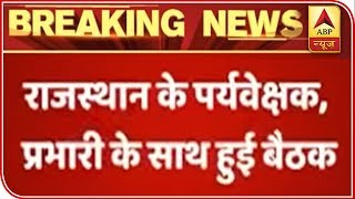 Meeting to decide Rajasthan CM ends at Rahul Gandhi's residence - ABPNEWSTV