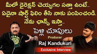 Pelli Choopulu Producer Raj Kandukuri Exclusive Interview | Top Gear With Mahesh Machidi | TVNXT - MUSTHMASALA