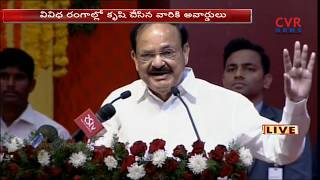 Vice President Venkaiah Naidu Speech At Ramineni Awards | Vijayawada | CVR NEWS - CVRNEWSOFFICIAL