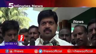AP & Telangana Today News Updates | 5 Minutes Speed News (03-02-2019) iNews - INEWS