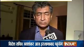 Foreign secretary S Jaishankar reaches Pakistan - INDIATV