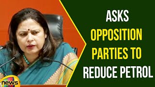 BJP Asks States Ruled By Opposition Parties To Reduce Petrol and Diesel Prices   BJP News Mango News - MANGONEWS