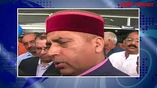 video : हिमाचल के मुख्यमंत्री हादसे में घायल बच्चों को मिलने अस्पताल पहुंचे