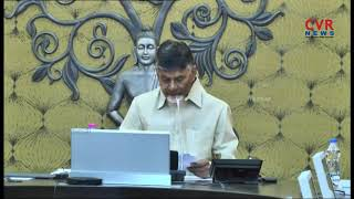 CM Chandrababu review meet with officials | CVR News - CVRNEWSOFFICIAL