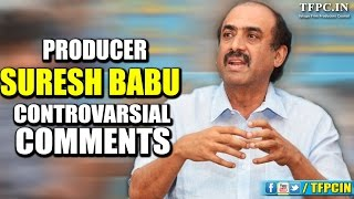 Producer Suresh Babu Controversial Comments | Telugu Film Industry is not Controlled by Any Family - TFPC