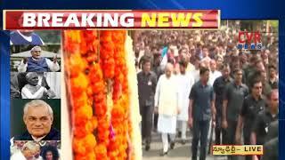 కర్మయోగి అంతిమ యాత్ర | Huge Crowd Descends On Delhi's Road For Vajpayee Funeral procession |CVR NEWS - CVRNEWSOFFICIAL