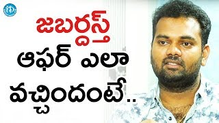 Ram Prasad About How He Got Jabardasth Offer || Anchor Komali Tho Kaburlu - IDREAMMOVIES