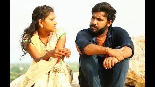 Gunde Chappudu - Telugu Short Film 2019 || Directed By Mallikarjun Mamidi - YOUTUBE