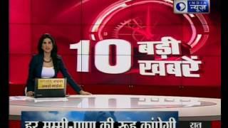 DM Kanwal Tanuj talks inappropriate in Bihar's Aurangabad - ITVNEWSINDIA