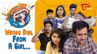 F3 | Friday Fun Fully | Wrong Dial From A Girl | Directed by Nagendra K | TeluguOne - TELUGUONE