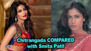 Chitrangada COMPARED with Smita Patil | Good Looks Matters - BOLLYWOODCOUNTRY