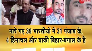 Leader of Oppn Ghulam Nabi Azad lists out 3 issues that Opposition wants to discuss in the House - ZEENEWS