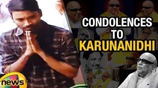 Dhanush Paid Condolences To DMK Chief Karuanindhi | Mango News - MANGONEWS