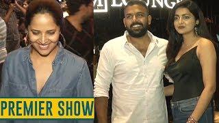 Meeku Matrame Chepta Premier Show | Tharun Bhascker | Abhinav | Anasuya - TFPC