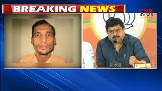 BJP MLC Ramachandra Rao Speak Media over Hyderabad Twin Blasts Case | CVR News - CVRNEWSOFFICIAL