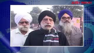 video : मोगा : श्री गुरु तेग बहादुर जी का शहीदी दिवस मनाया जा रहा है उत्साह पूर्वक