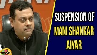 Sambit Patra Talks About Congress Revoking Suspension Of Mani Shankar Aiyar | Mango News - MANGONEWS