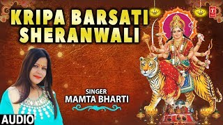 Kripa Barsati Sheranwali I New Devi Bhajan I MAMTA BHARTI I Full Audio Song - TSERIESBHAKTI