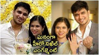 Hero Nikhil &  Pallavi varma Engagement Adorable moments - RAJSHRITELUGU