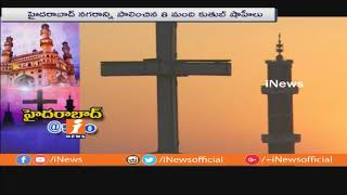 Special Story on Hyderabad Construction and Rulers | Qutb Shahi To Nizam | iNews - INEWS