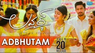 Adbhutam 30 Sec Song Trailer - Raj Tarun, Riddhi Kumar | Annish Krishna | Dil Raju - DILRAJU