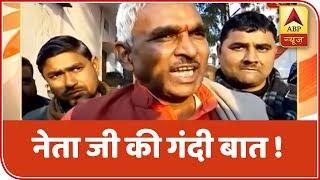 UP BJP MLA Surendra Singh calls BSP leaders 'devil' - ABPNEWSTV