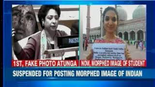 Pakistan defence twitter account suspended for posting morphed pictures - NEWSXLIVE