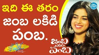 Siddhi Idnani About Jamba Lakidi Pamba Movie || Anchor Komali Tho Kaburulu - IDREAMMOVIES