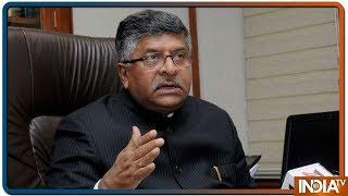 Ravi Shankar Prasad: Congress नेताओं के चेहरे पर दिख रही हर की हताशा - INDIATV