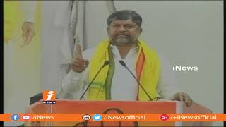 L Ramana Speech at Jubilee Hills Mahakutami Public Meeting | Rahul Gandhi & Chandrababu | iNews - INEWS