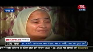सज्जन कुमार दोषी करार, 31 तक सरेंडर करने का आदेश   दस्तक - AAJTAKTV