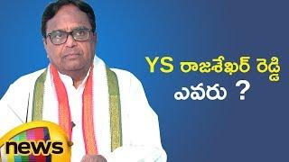 Who Is Y. S. Rajasekhara Reddy? | Ponnala Lakshmaiah Sensational Comments | Mango News - MANGONEWS