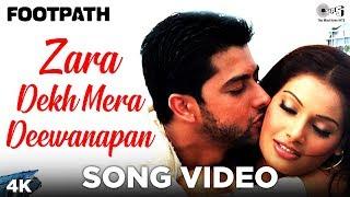 Zara Dekh Mera Deewanapan Song Video - Footpath | Aftab, Bipasha Basu | Udit Narayan, Alka Yagnik - TIPSMUSIC