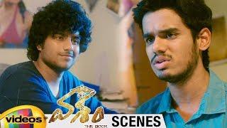 DSP Death Case Investigation by Nanda Kishore   Vasham 2017 Telugu Movie Scenes   Swetha Varma - MANGOVIDEOS