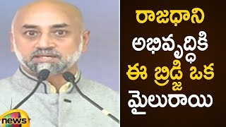 Galla Jayadev Says It Is One Of The Milestone In AP Developments |TDP Political Updates | Mango News - MANGONEWS