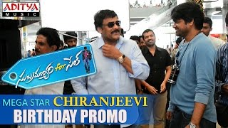 Happy Birthday Mega Star Chiranjeevi - Subramanyam For Sale Latest Trailer - Sai Dharam Tej, Regina - ADITYAMUSIC