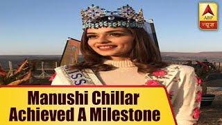 Manushi Chhillar launches world's first compostable menstrual hygiene pad machine - ABPNEWSTV