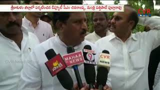 Prathipati Pulla Rao Visits Titli Cyclone Affected Areas In Srikakulam | CVR NEWS - CVRNEWSOFFICIAL