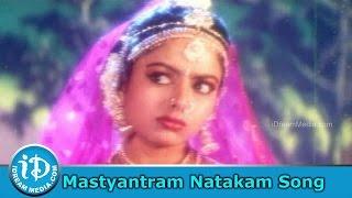 Mastyantram Natakam Song - Osi Naa Maradala Movie Songs - Suman - Soundarya - IDREAMMOVIES