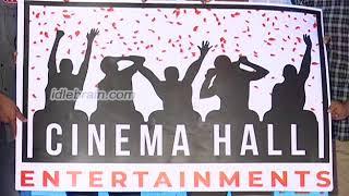 Cinema Hall entertainements production logo launch | idlebrain.com - IDLEBRAINLIVE
