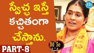 Amma Kondaveeti Jyothirmayee Exclusive Interview - Part #8 || Dil Se With Anjali - IDREAMMOVIES