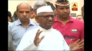 Anna Hazare begins indefinite hunger strike in Delhi from today at Delhi's Ramlila Maidan - ABPNEWSTV