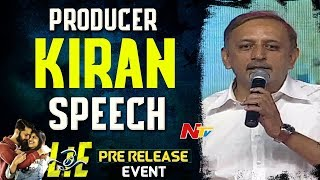 Producer Kiran Speech @ LIE Movie Pre Release Event || Arjun, Megha Akash, Hanu Raghavapudi - NTVTELUGUHD