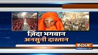 People pay homage to Karnataka Siddaganga Mutt seer Shivakumara Swami - INDIATV