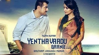 "Ajith's 55 Is Tittled As ""Yentha Vaadu Gaanie"" In Telugu 