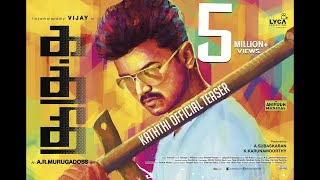 Kaththi Movie Trailer | Kaththi Teaser | Vijay, Samantha | A.R.Murugadoss | Anirudh | Official