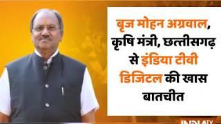 Who will be BJP's CM Face in Chhattisgarh in upcoming polls? - INDIATV