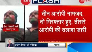 Bihar: 2 out of 3 arrested in Pakistan sloganeering viral video case in Araria - ZEENEWS