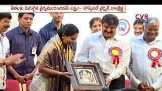 Basavatarakam Indo American Cancer Hospital 18th Anniversary Celebrations | CVR News - CVRNEWSOFFICIAL