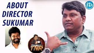 Thagubothu Ramesh About Director Sukumar || Frankly With TNR || Talking Movies With iDream - IDREAMMOVIES